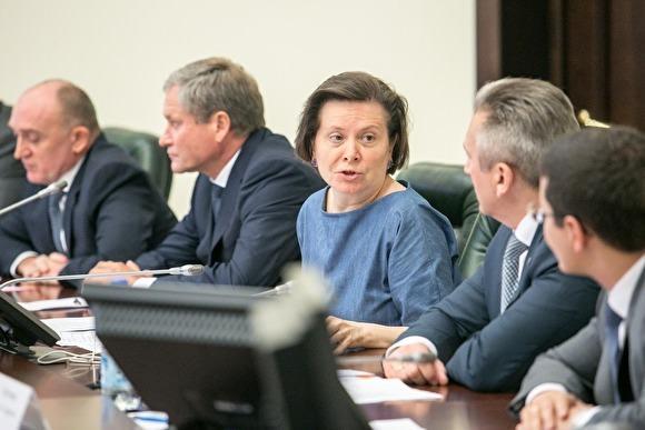 Губернатор запретила чиновникам лайкать посты, критикующие власть