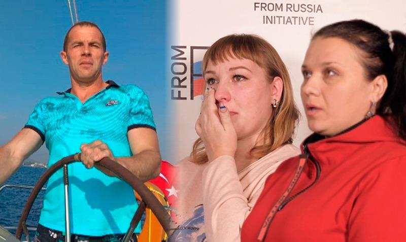 Родные арестованных в Греции российских моряков просят о помощи