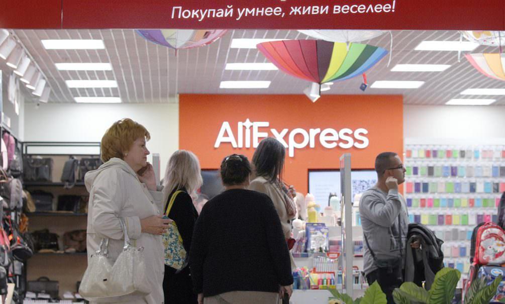 Россияне потратили на большой распродаже Aliexpress 17 млрд рублей за два дня