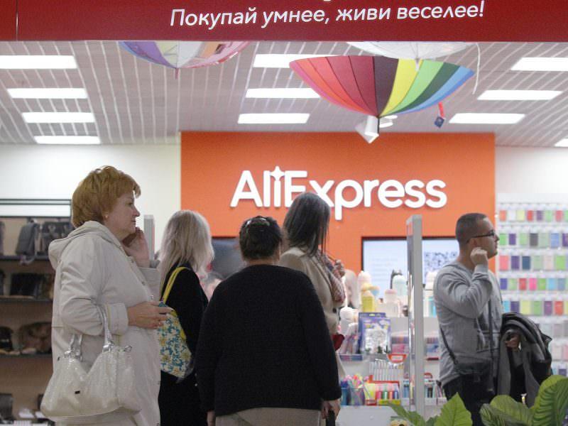 Россияне потратили на большой распродаже Aliexpress 17 млрд рублей за два дня - Блокнот Россия
