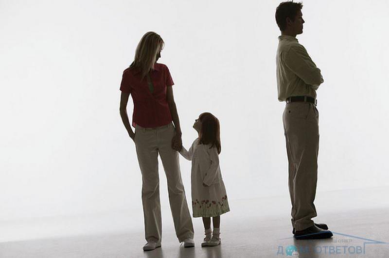 Алиментщикам хотят запретить вступать во второй раз в брак