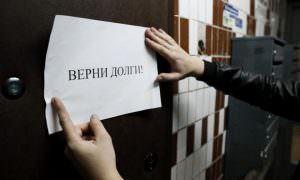 Госдума признала, что банки «кошмарят» россиян