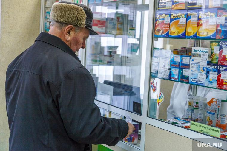 Аптеки стали продавать лекарства в кредит, россияне не оценили
