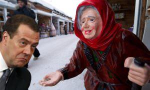 В России никак не могут понять  причины бедности. На её  изучение потратят миллиард