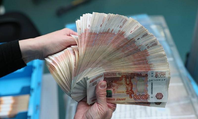 Названы регионы России с самым быстрым ростом зарплат