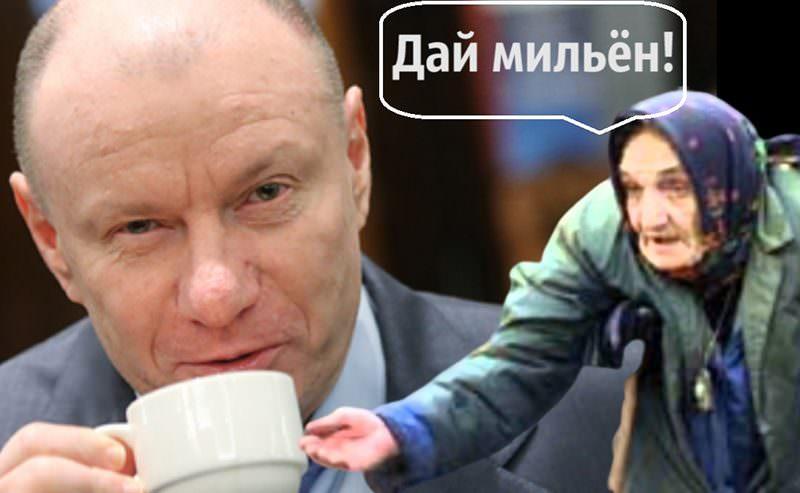 $ 37 100 000 000 - на столько стали богаче российские олигархи