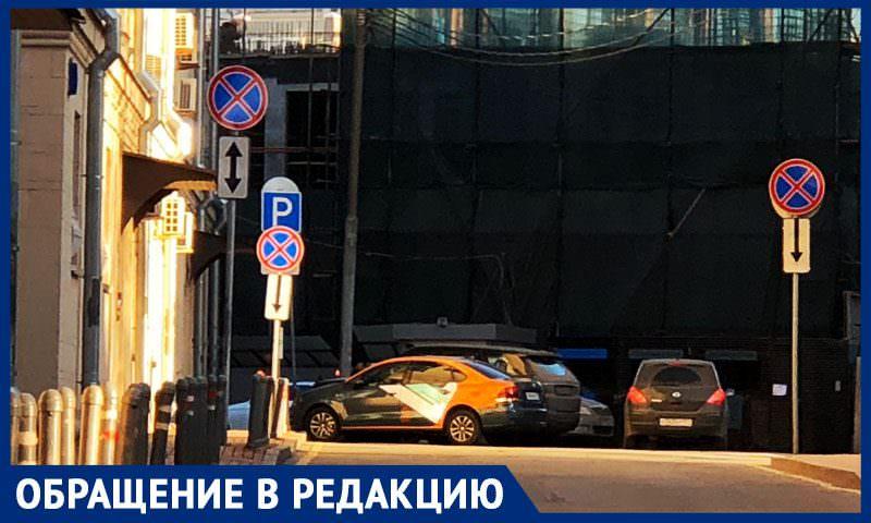 Инвалид не может остановиться у подъезда: москвичи рассказали об абсурдных правилах парковки