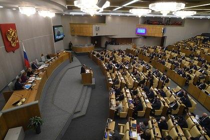 В Думе ответили на предложение о минимальной зарплате бюджетников в регионах