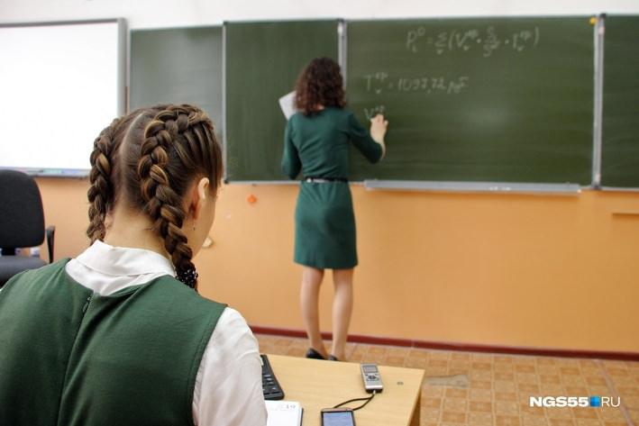 «Закрой свой рот и стой!»: в школе с детей потребовали 40 тысяч рублей за разбитый телефон