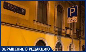 Игра без правил: в Москве перепутали номера парковок. Жители гадают, кому придет штраф