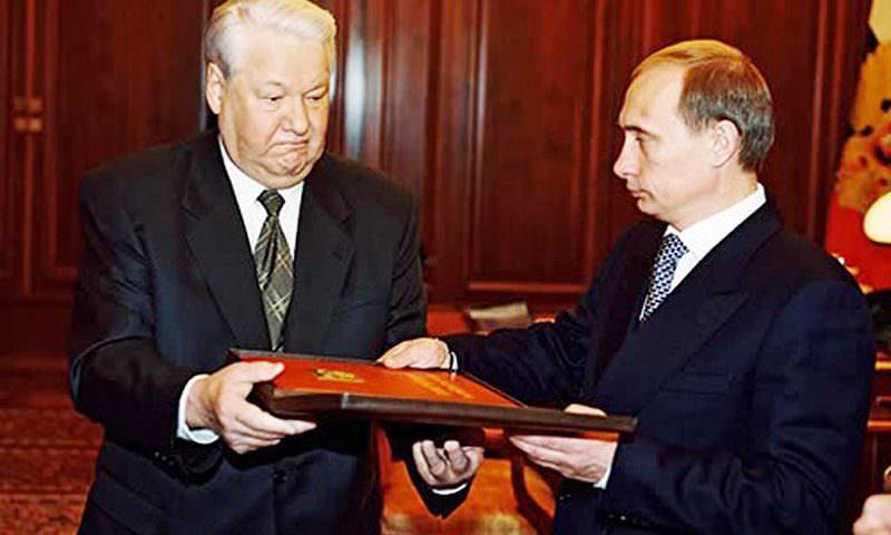 Календарь: 12 декабря - День Конституции Российской Федерации