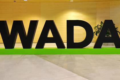 В WADA подтвердили право России на проведение Евро-2020