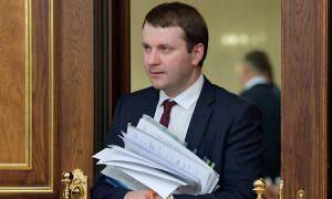 С пенсий россиян предложили запретить взыскивать долги
