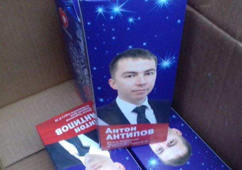 Чтобы помнили: в Ульяновске депутат подарил детям набор конфет с собственным изображением