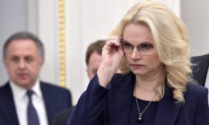 В правительстве России предложили расширить применение маткапитала