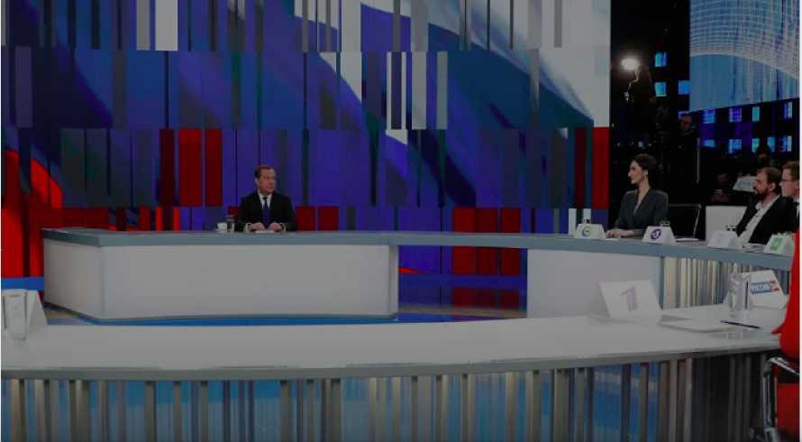 Ключевой индикатор — «ощущение людей»: Медведев о сигналах правительству