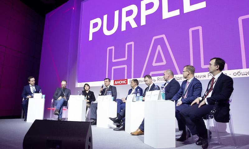 Сервисы, частоты и «машинное потребление»: участники RIW-2019 обсудили переход России на 5G