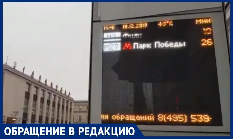 Москвичи пожаловались на неадекватные задержки в расписании автобусов в центре столицы