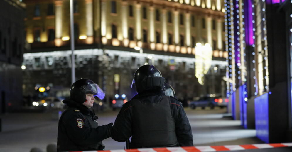 Второй раненый боец ФСБ скончался после стрельбы на Лубянке