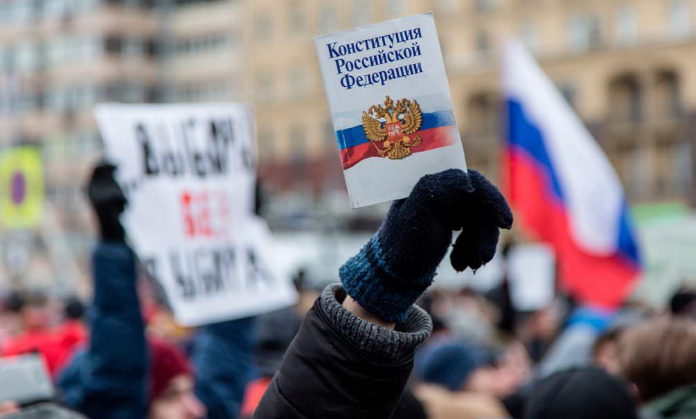 Россияне очень хотят поменять Конституцию