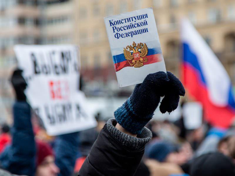 Россияне очень хотят поменять Конституцию - Блокнот Россия