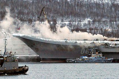 Ущерб от пожара «Адмиралу Кузнецову» оценили в 95 миллиардов рублей