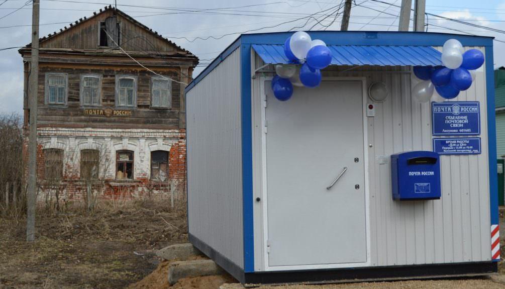 «Почта России» выделила на прославление себя почти полмиллиарда