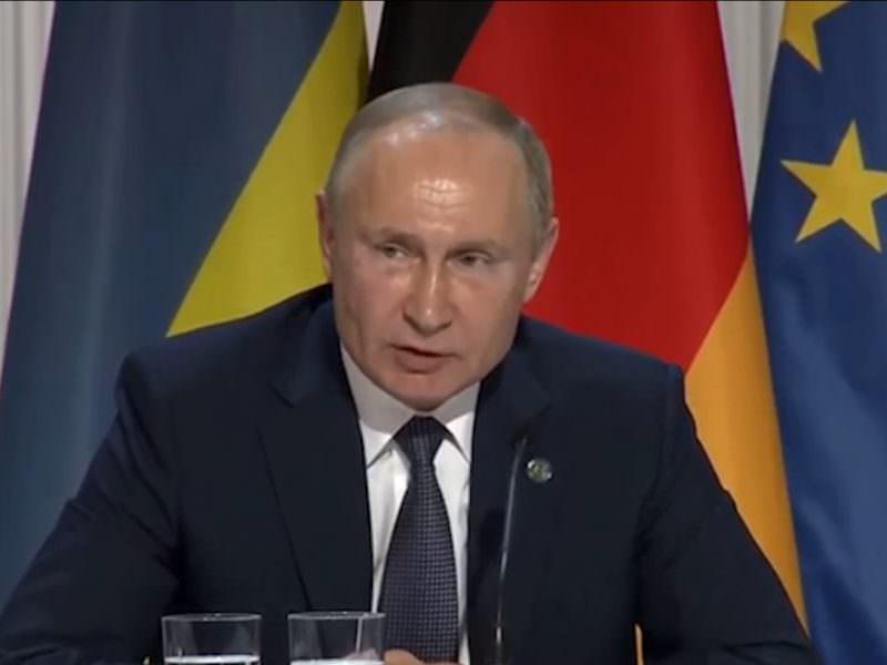 Путин прокомментировал решение WADA по России