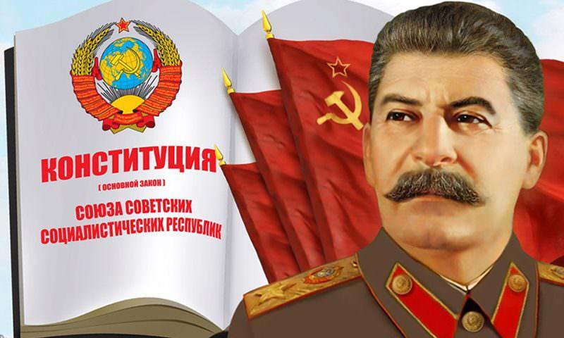 Календарь: 5 декабря - Принята «Сталинская Конституция»