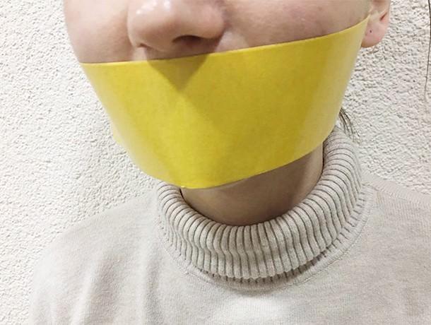 Учитель из Волжского заклеил рты семерым второклассникам скотчем