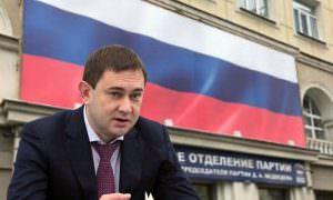 «Единая Россия» в Воронеже с треском проиграла Ленину
