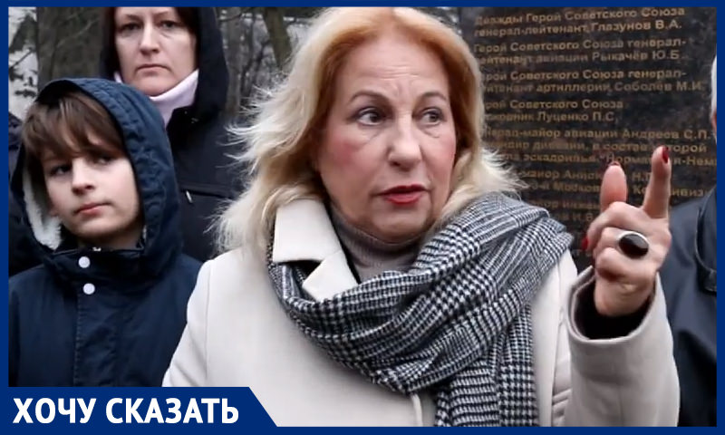 РЖД планирует снести аллею, посаженную ветеранами ВОВ и памятник героям на главной улице офицерского поселка