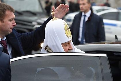 Патриарх Кирилл призвал не ставить благополучие на первое место