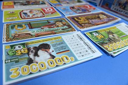 Россиянин купил лотерейный билет за 50 рублей и стал мультимиллионером