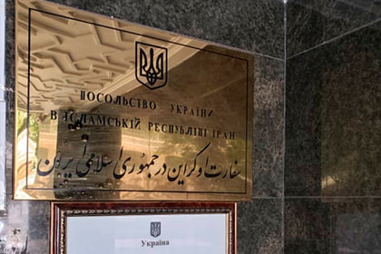 Украина изменила заявление о причинах крушения самолета в Иране