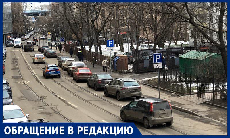 Из-за проблем в Росреестре москвичам приходят штрафы за бесплатную парковку