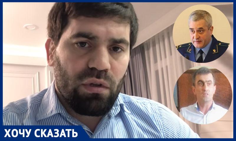 Дагестанский прокурор рассказал, что был уволен за борьбу с коррупцией