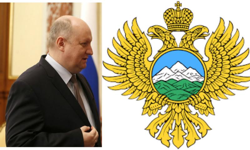 Путин ликвидировал одно из российских министерств