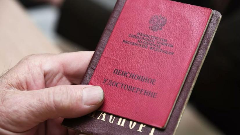 Подсчитана выгода россиян от новой пенсионной системы