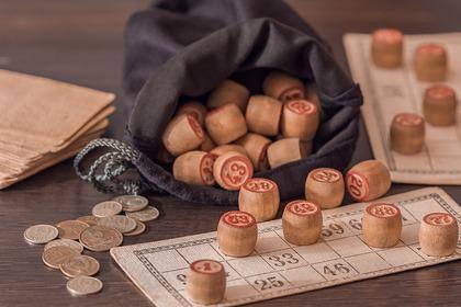 Россиянин выиграл в лотерею миллиард рублей