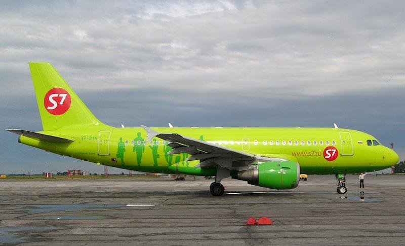 В Домодедово из-за угрозы теракта экстренно приземлился самолет компании S7