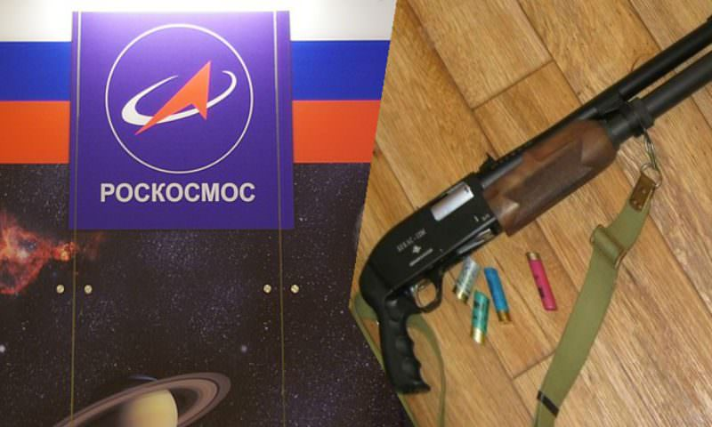 В Подмосковье найдены трупы главы отдела Роскосмоса и его брата