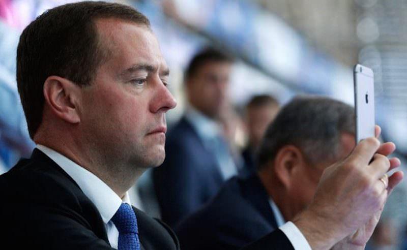 Правительство Медведева отправили в отставку из-за проваленной цифровизации