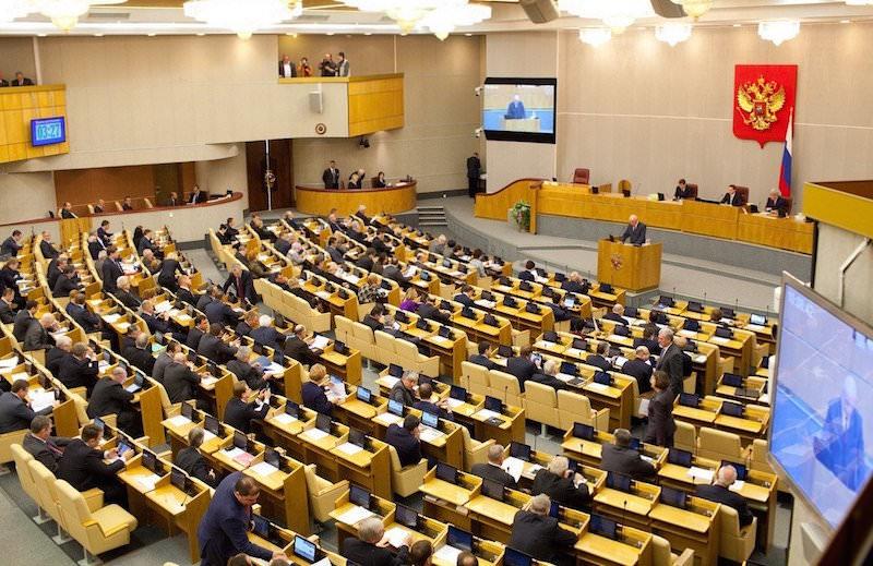 Госдума единогласно приняла законопроект о поправках в Конституцию