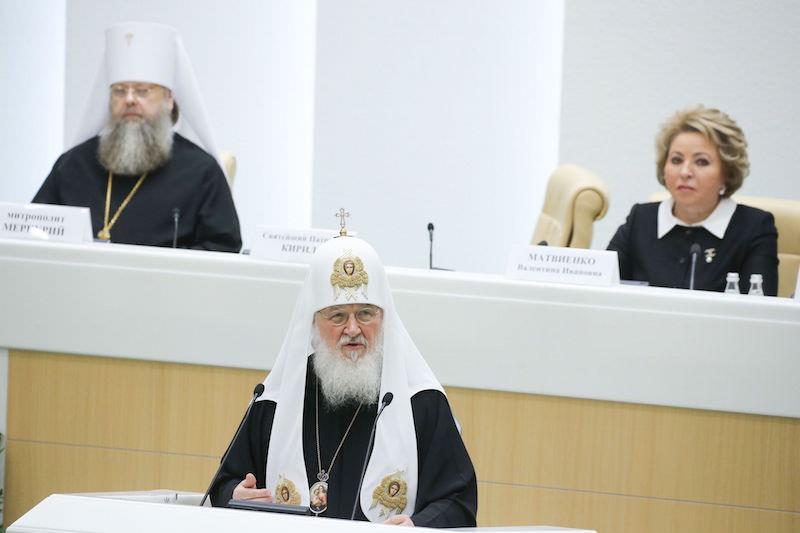 Сократить аборты: Патриарх Кирилл предложил путь к увеличению рождаемости