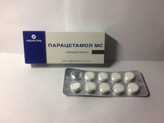 Молодая россиянка умерла от передозировки парацетамола