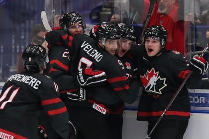 Сборная России проиграла Канаде в финале молодежного чемпионата мира
