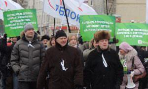 Единороссы внесли законопроект о ликвидации партии