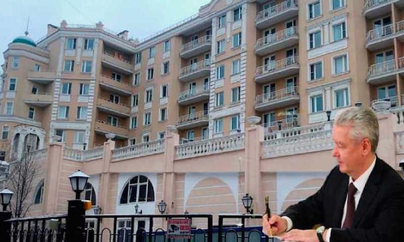 За особые заслуги: Собянин подарил чиновникам и силовикам элитные квартиры за счет города