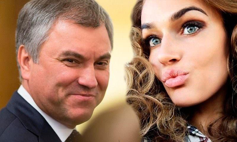 Водонаева резко ответила спикеру Госдумы, требующему от нее 100 млн рублей